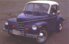1975 Leata