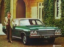 Originalet, Valiant Regal 1976 från Australien