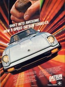 280ZX-Turbo 1982