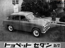 Toyota SF 1952