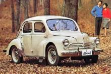 Hina PA62 1962