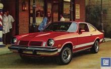 Vega GT 1974.