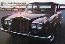Rolls Royce Silver Shadow 1969.