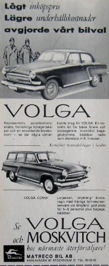 Svensk annons för Volga 1962 från Matreco.