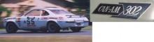 """Kapstadstrollet i full fart i rätt miljö, på racerbana, och de speciella """"Can Am 302"""" dekalerna som visade att det här var ingen gubb-Firenza."""