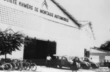 En invigning långt borta 1958