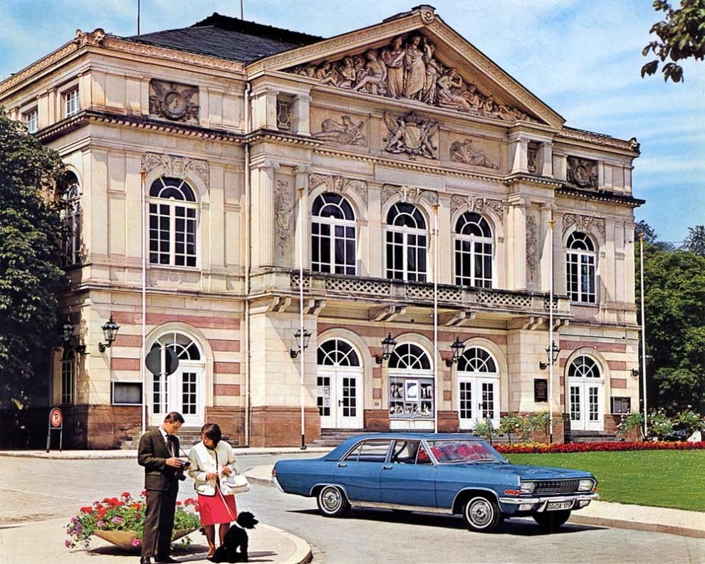 Baden Baden Teatern, Admiral
