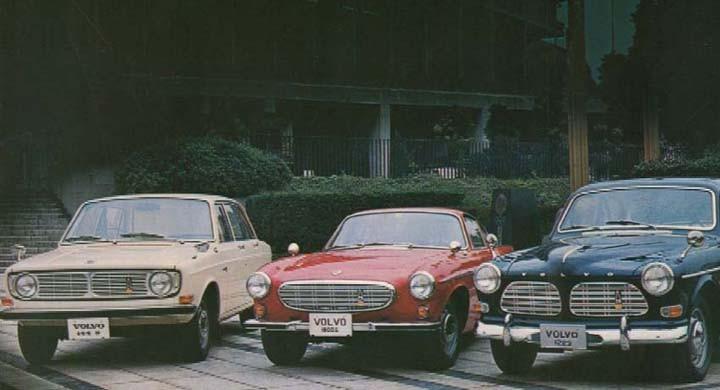 volvojapan1969