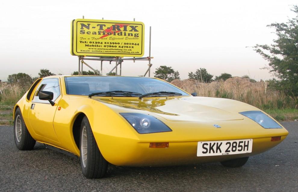 Gilbern T11 var bilen som aldrig byggdes klart 1971, det avstannade sportvagnsprojektet från kitcar tillverkaren Gilbern har dock färdigställts på senare år.
