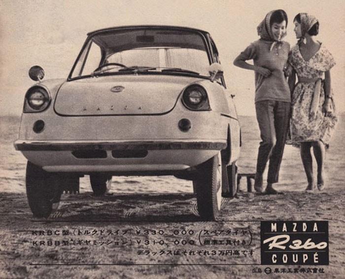 Längre österut, strandutflkt med lilla Mazda 360 1960