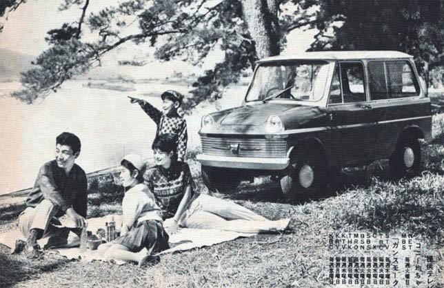 Cony var en liten kuriositet även bland de smått excentriska japanks kei-bilarna.  1961 kom Guppy och 1963 gjorde man den större -nåja relativt sett, modellen 360.  Cony hängde inte med i racet och försvann 1971.