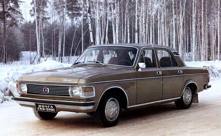GAZ-3101 – en inte helt oäven facelift för Volga 1975. Av någon anledning lade man ner försöket.