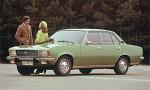 Bildspel: Tillbaka till 70-talet!