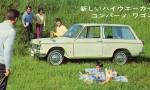 Picknickbilder2