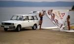 surfbilar
