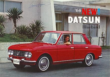 Grattis Nissan Bluebird!