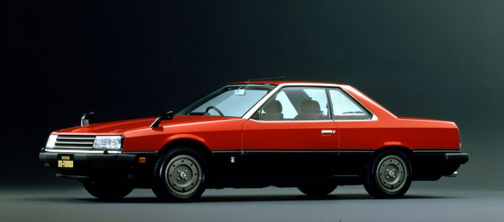 Grattis Nissan Skyline!