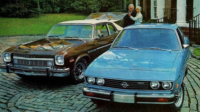 Oplar från Buick