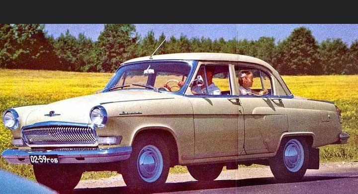 Visst var det en Volga