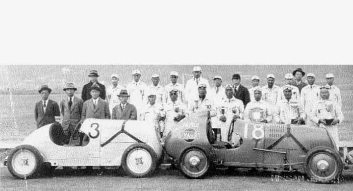 På en racerbana långt borta 1936