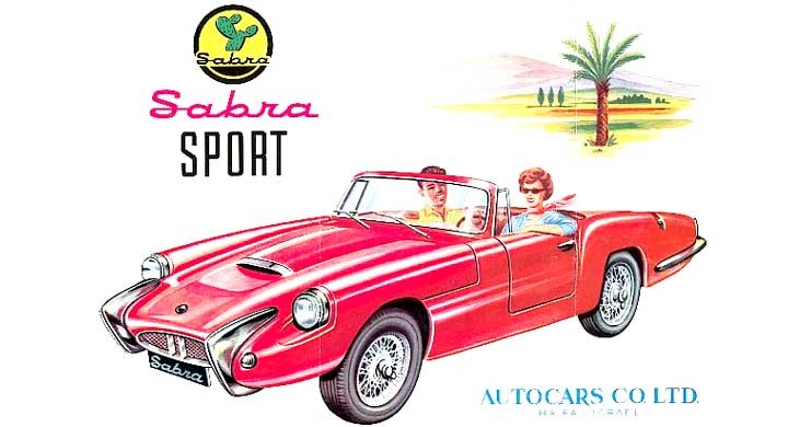 Israels egen sportbil, Sabra Sport
