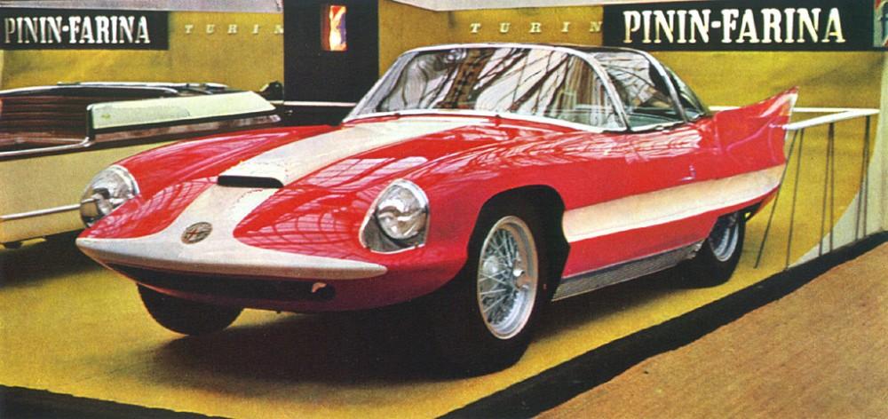 Quiz: Pininfarina