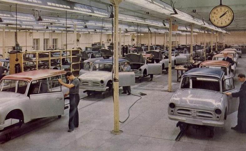 Quiz; från fabriken