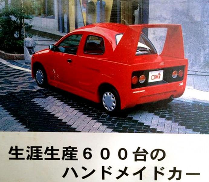 Lillferrarin från Yamaha