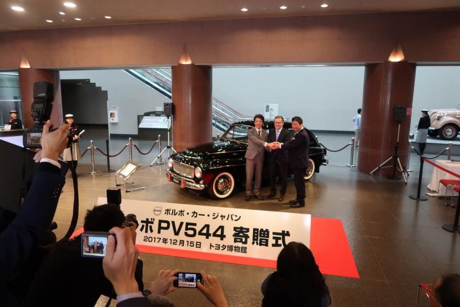 En PV på Toyotas museum