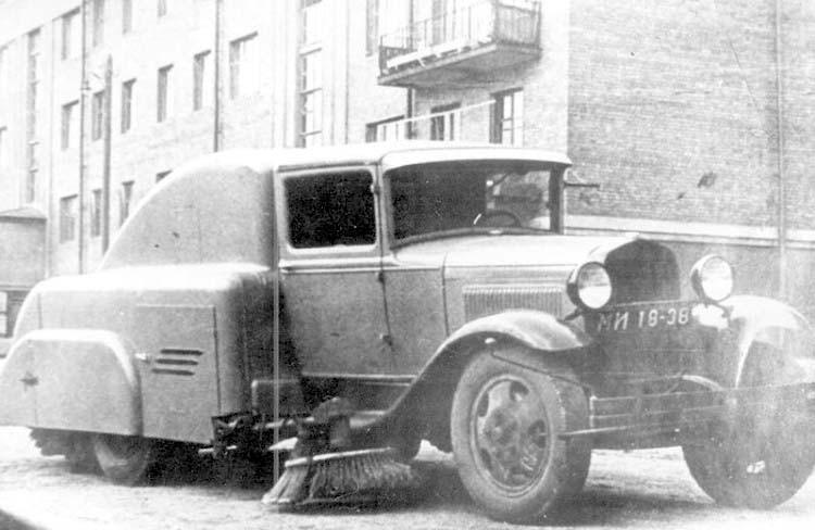 En tidig morgon i Moskva 1933