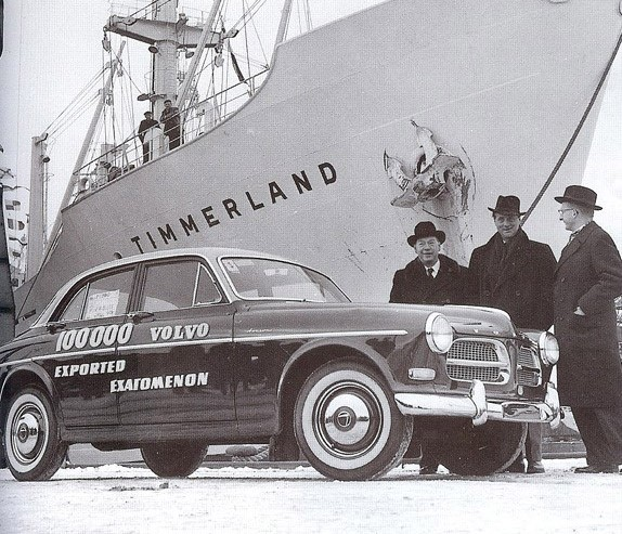 På en kajkant 1958