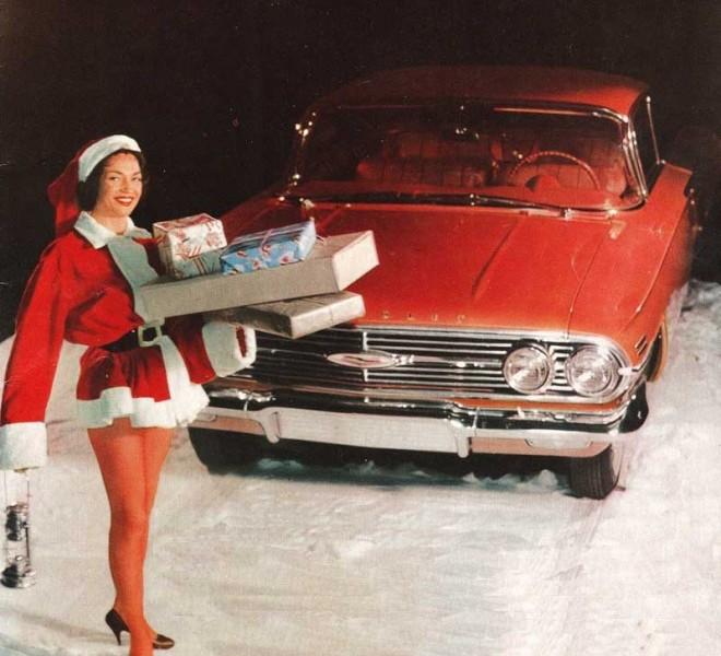 En God Jul från oss alla till er alla!