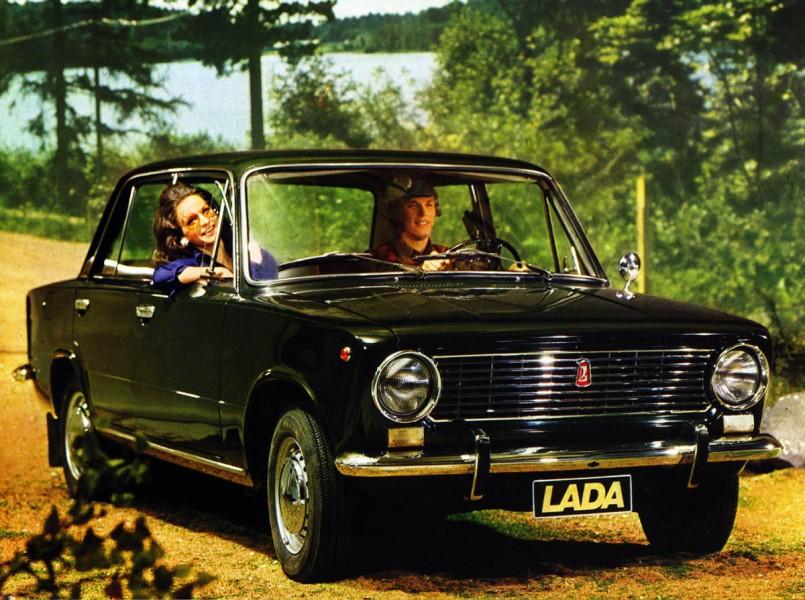 Quiz: Vad kan du om Lada?