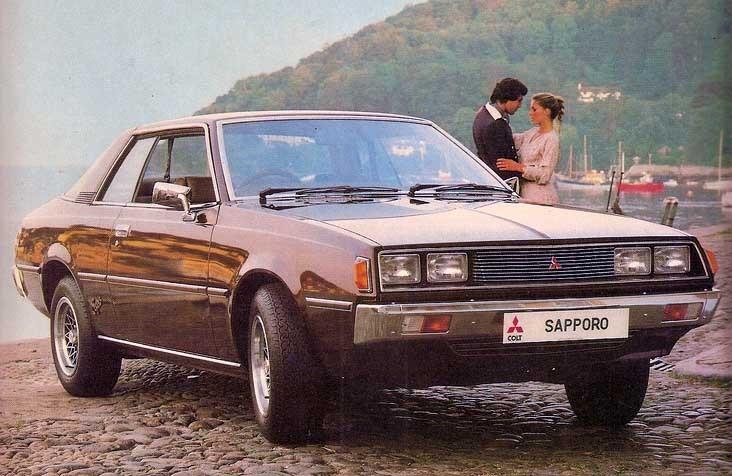 Quiz: Frågor om Mitsubishi