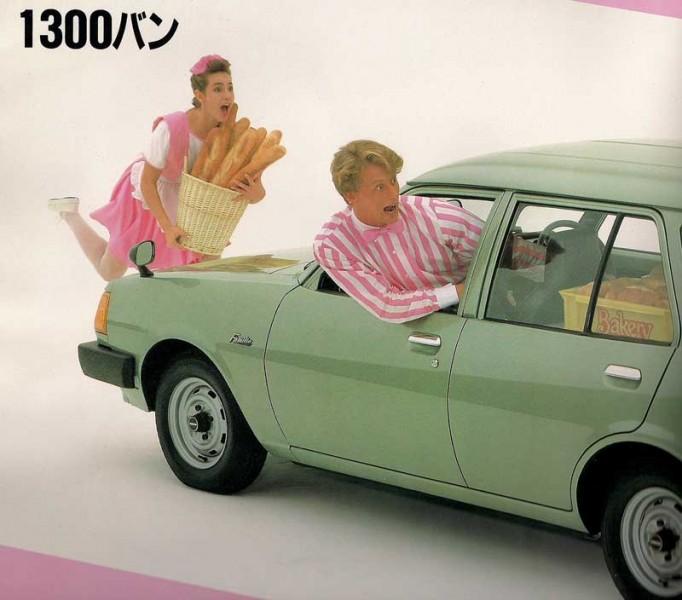 Skruvad reklam från Mazda