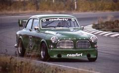 Mer Comfort Racing
