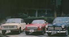 Volvo i Japan 1969