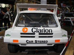 Elmia 2016 - rally och racing