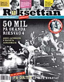 Riksettan 1 / 2007
