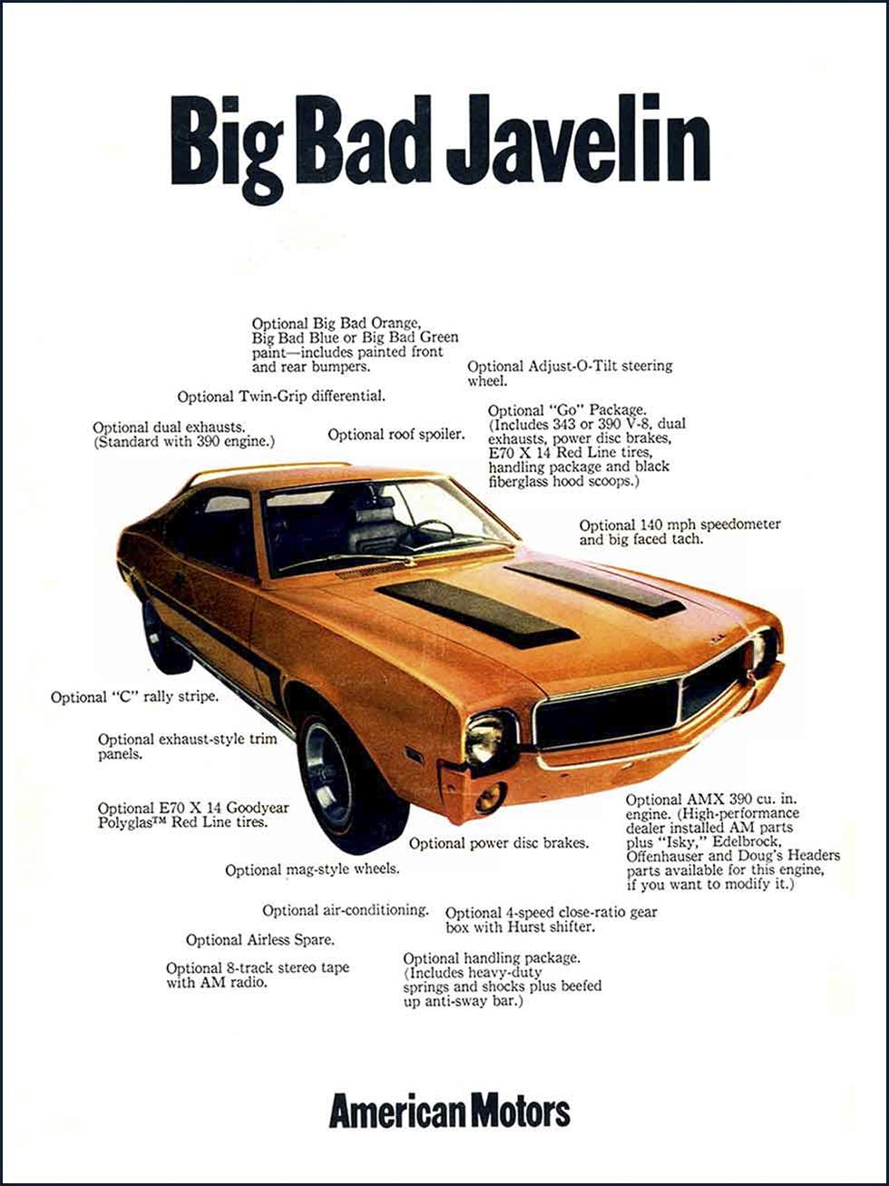 AMC Javelin 1969.