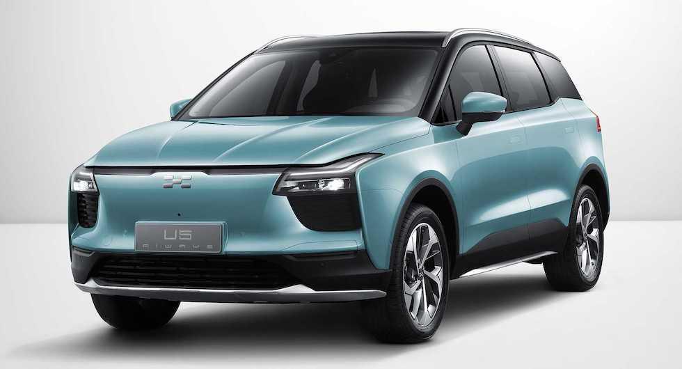 Kinesiska Aiways är en av elbilstillverkarna som nu ska hjälpa Volkswagen slippa betala böter.