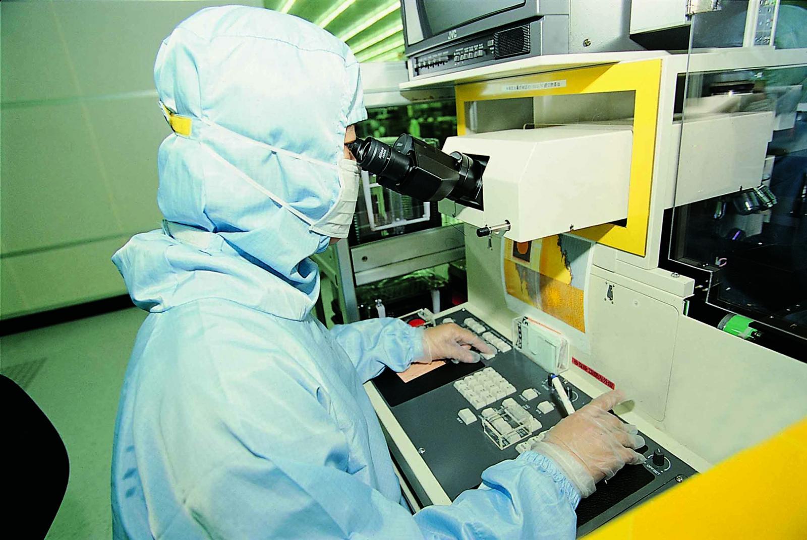 Transistorerna i mikrochipen är så små att de inte går att se med blotta ögat. Foto: TSMC