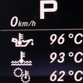 Ungefärlig oljetemperatur sommartid i Sverige vid konstant motorvägskörning kan vara 80–100 grader C.