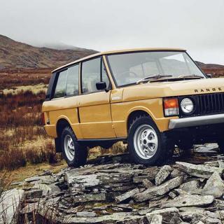 Range Rover i coupéstuk