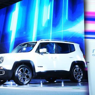 Fiat Chrysler Automobiles samarbetar redan med Guangzhou Automobile Group och bygger Jeep Cherokee i deras kinesiska fabrik. Nu sägs flera kinesiska företag vara intresserade av att köpa Fiat Chrysler.