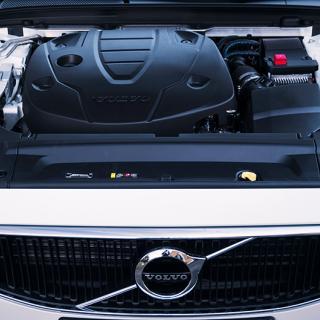 Bilfrågan: Varför ingen tempmätare i Volvo?
