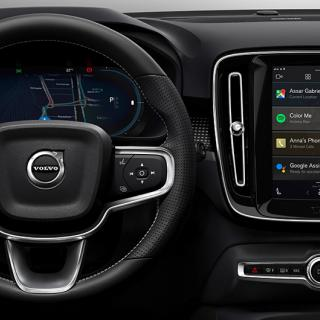 Vad vill ni veta om Volvos första elbil?