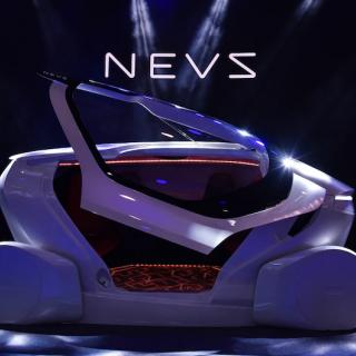 Här är Nevs bildelningstjänst – med ny självkörande bil