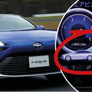 Toyota och Panasonic i batterisamarbete om elbilar