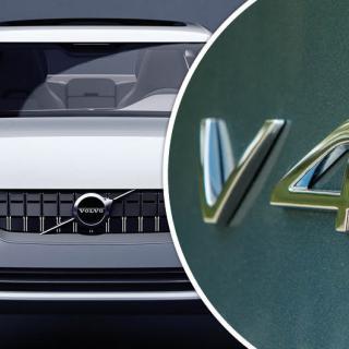 Bilden visar konceptbilen 40.2 som visades 2016.